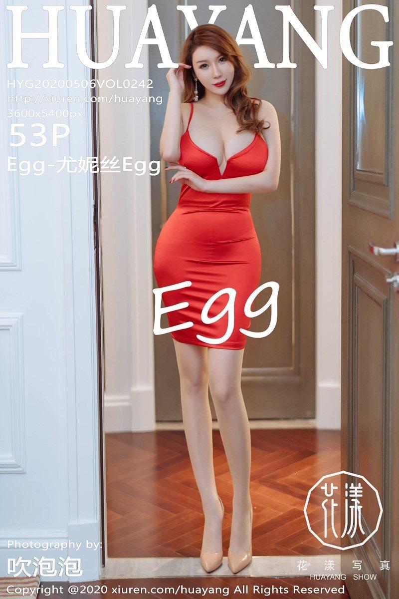 [HuaYang花漾show]2020.05.06 VOL.242 Egg-尤妮丝Egg[53+1P/109M]